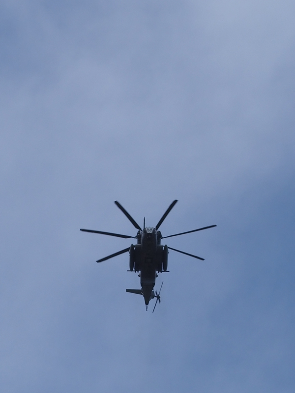 Helicopter Zoomed
